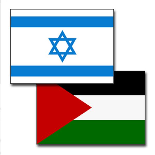 Une terre pour Deux peuples - Logo